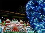 ブルーライトクリスマス.jpg